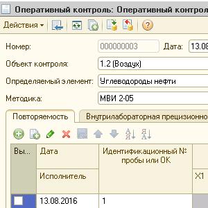oper_kontrol_mini