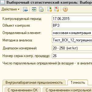 vsk_mini